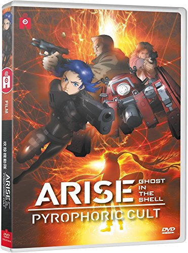 ghost-in-the-shell-pyrophoric-cult-dvd