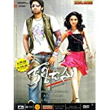 Kaalidasu Telugu Movie DVD 9 With English Subtitles 5.1 DTS Surround Sound