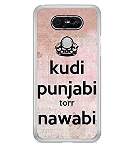 Kudi Punjabi 2D Hard Polycarbonate Designer Back Case Cover for LG G5 :: LG G5 Dual H860N :: LG G5 Speed H858 H850 VS987 H820 LS992 H830 US992