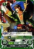 Fire Emblem 0 Cipher Card Game PromoThe Lord of the Sky, TibarnB09-087HN