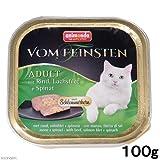 Animonda Animonda Cat Vom Feinsten mit Schlemmerkern mit Rind, Lachsfilet & Spinat 100g