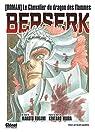 Berserk - Le chevalier du dragon des flammes par Fukami
