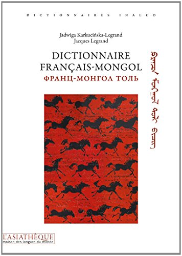 Dictionnaire franais-mongol