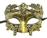 Coolwife Masque de Mascarade pour Hommes Masque de fête Grecque Mardi Gras Masque d'halloween (Or Antique)
