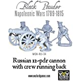 Black Powder, Napoleonic Wars, Russian 12 pdr cannon (1809-1815), 28mm Warlord games miniatures
