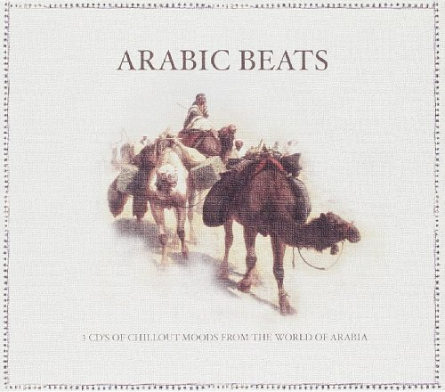 Arabic Beats Test
