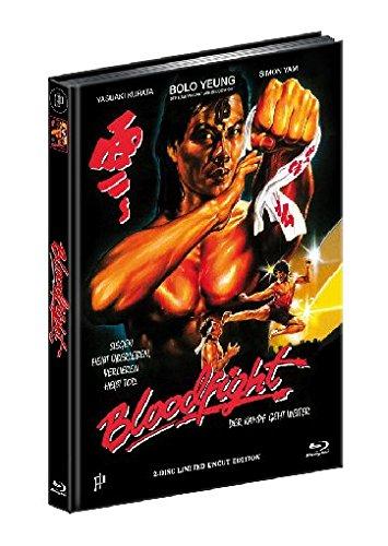 Bild von Bloodfight - Uncut & HD Remastered/Mediabook  (+ DVD) [Blu-ray] [Limited Edition]