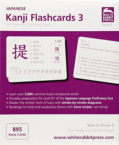 Japanese Kanji Flashcards - Flashcard Ds