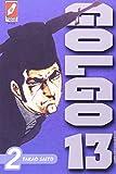 Golgo 13 - Volume 2 (Em Portuguese do Brasil)