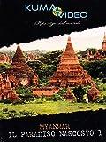 Myanmar Paradiso Nascosto #01 kostenlos online stream