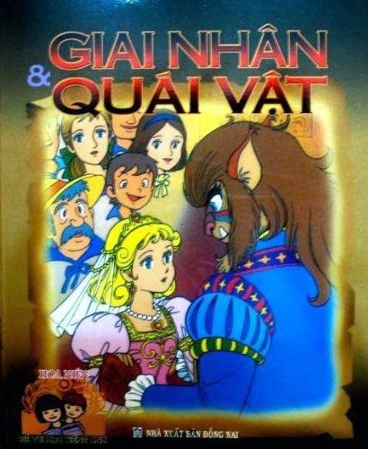 VietnameseArtwork.com Libro bilingue per Bambini, Motivo: La Bella e la Bestia, Lingua Inglese