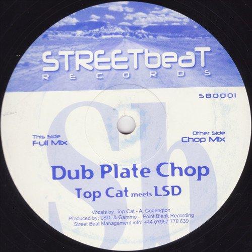 Dub Plate Chop Chop Plate