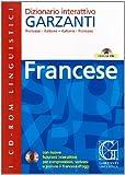 Image de DIZ.FRANC.INTERATT.+CD NE