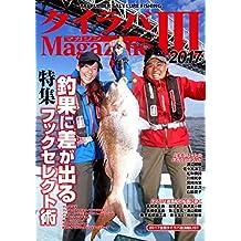 tairabamagajinn3 (Japanese Edition)