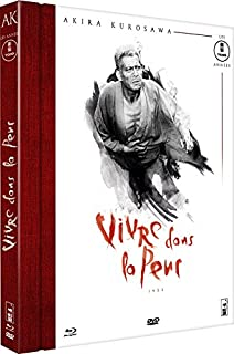Vivre dans la peur [Blu-ray] (B01BLSU64Y) | Amazon price tracker / tracking, Amazon price history charts, Amazon price watches, Amazon price drop alerts