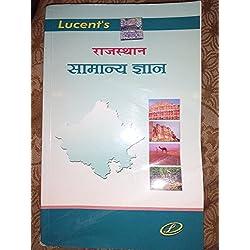 Lucent Rajasthan G.K.