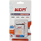 KDM Battery for Nokia BL-4C