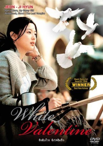 white-valentine-korean-movie-dvd-with-english-sub-ntsc-all