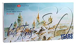 White Nights Watercolour Artists Watercolour Whole Pans, Plastic, Multi-colour, Set of 24
