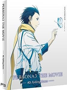 Persona 3: Movie 3 Collectors Edition [Blu-ray]