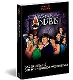 Das Haus Anubis, Bd. 5: Das Geheimnis der Winnsbrügge-Westerlings