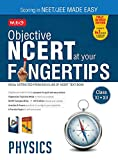 #6: Objective NCERT at Your Fingertips for NEET-AIIMS - Physics