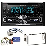 Kenwood DPX-7100DAB Bluetooth USB MP3 Autoradio iPhone iPod Doppel Din AOA 2.0 DAB+ Digitalradio Einbauset für Nissan Qashqai J10