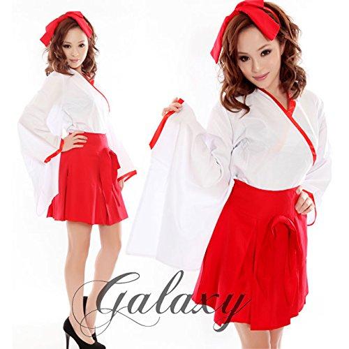 miko-miko-shrine-clothes-kimono-cosplay-hq1045-same-day-shipment-possibility-japan-import