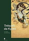 Trésors de Kyoto - Trois siècles de création Rinpa
