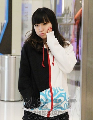 Gintama Sakata Gintoki Kazegin Stil cosplay Parker XL-Gr??e [W?nschenswert] (Sakata Cosplay Kostüm Gintoki)