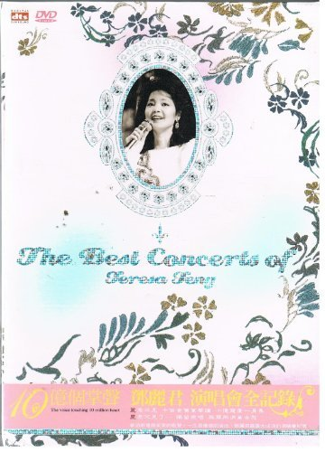 The Best Concerts of Teresa Teng-The Voice Touching 10 Million Heart with Karaoke Audio by Teresa Te