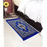 """Home Elite Abstract Polyester Bedside Runner - 30""""x48"""", Blue"""