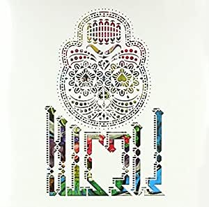 Fiesta [VINYL]