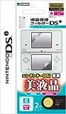 Protection d'écran pour Nintendo DSi