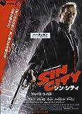 Pop Culture Graphics Sin City Poster Movie japonais B 11 x 17 à 28 x 44 cm-Jessica Alba Devon Aoki Maria Bello Alexis Bledel Dawson Benicio Del Rosario Toro