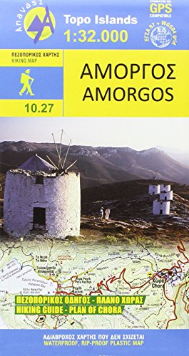 Amorgos 1 : 35 000: Topografische Wanderkarte 10.27. Griechische Inseln - Ägäis - Kykladen: 1:25000 (Topo Iles)