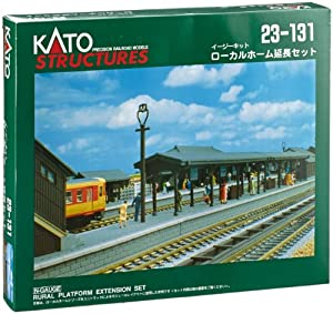 Kato - Edificio ferroviario de modelismo ferroviario N Escala 1:220