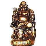 Vamundo - Figura (75 cm, tamaño grande), diseño de Buda