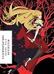Kizumonogatari Novel