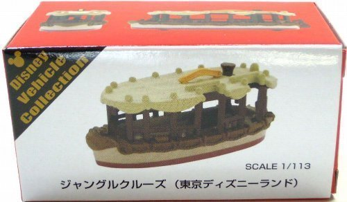 [Tokyo Disney Resort Jungle Cruise Tomica] TDR Disney Vehicle Collection TDL Jungle Cruise Boat Tomica (japan import)