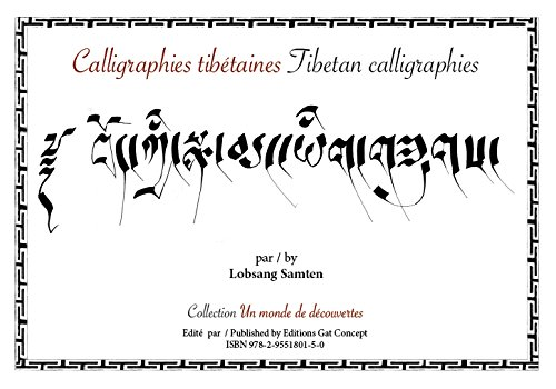 Calligraphies tibétaines