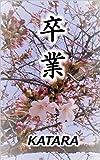 Graduation (Japanese Edition)