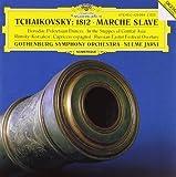 """Tchaikovsky """"1812 Overture"""" Marche slave etc"""