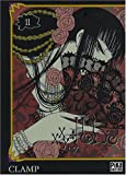 XXX Holic Vol.11 - Editions Pika - 23/04/2008