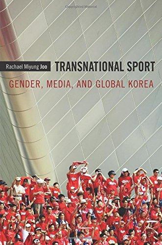 Transnational Sport: Gender, Media, and Global Korea by Rachael Miyung Joo (2012-02-06)