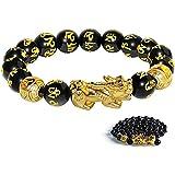 Katomi - Braccialetto cinese con perline Feng Shui, colore nero, con Pi Xiu, in ossidiana, con amuleto intagliato a mano, per