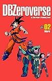 Dbzeroverse: Volume 2