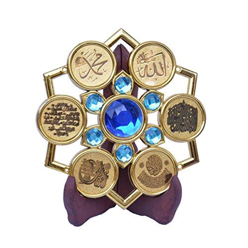 Ajmer Sharif Islamic Gift Allah Muhammed Ayat Surah Fateha Qul Pendal Wooden...