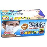 Rocita 50 Stück Einweg-Gesichtsmasken Non-Woven-Staub-Masken 3 Ebene OP-Masken-Blau preisvergleich bei billige-tabletten.eu