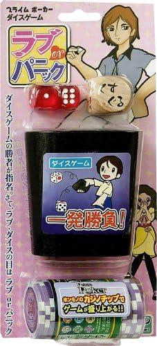 Premier poker aux ds jeu     ou de panique (japon importation) 9d47de